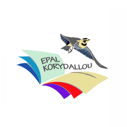 EPAL KORYDALLOU